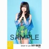 SKE48 2018年7月度 個別生写真5枚セット 矢作有紀奈