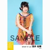 SKE48 2018年7月度 個別生写真5枚セット 浅井裕華