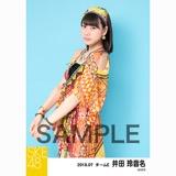 SKE48 2018年7月度 個別生写真5枚セット 井田玲音名