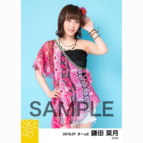 SKE48 2018年7月度 個別生写真5枚セット 鎌田菜月
