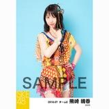SKE48 2018年7月度 個別生写真5枚セット 熊崎晴香