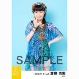 SKE48 2018年7月度 個別生写真5枚セット 倉島杏実