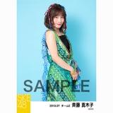 SKE48 2018年7月度 個別生写真5枚セット 斉藤真木子