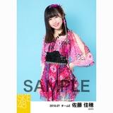 SKE48 2018年7月度 個別生写真5枚セット 佐藤佳穂