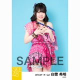 SKE48 2018年7月度 個別生写真5枚セット 白雪希明