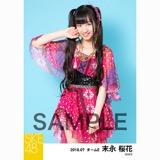 SKE48 2018年7月度 個別生写真5枚セット 末永桜花