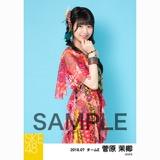SKE48 2018年7月度 個別生写真5枚セット 菅原茉椰