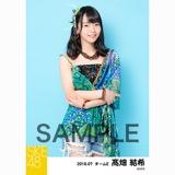 SKE48 2018年7月度 個別生写真5枚セット 髙畑結希