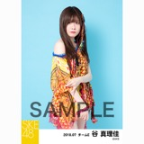 SKE48 2018年7月度 個別生写真5枚セット 谷真理佳