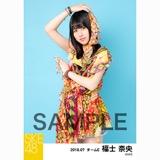 SKE48 2018年7月度 個別生写真5枚セット 福士奈央