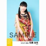 SKE48 2018年7月度 個別生写真5枚セット 石黒友月