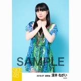 SKE48 2018年7月度 個別生写真5枚セット 深井ねがい