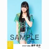 SKE48 2018年7月度 個別生写真5枚セット 森平莉子