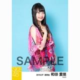 SKE48 2018年7月度 個別生写真5枚セット 和田愛菜