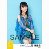 SKE48 2018年7月度 個別生写真5枚セット 西満里奈