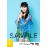 SKE48 2018年7月度 個別生写真5枚セット 平田詩奈