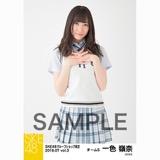 SKE48 2018年7月度 net shop限定個別生写真5枚セットvol.3 一色嶺奈
