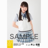 SKE48 2018年7月度 net shop限定個別生写真5枚セットvol.3 井上瑠夏