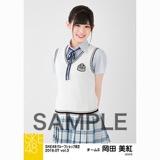 SKE48 2018年7月度 net shop限定個別生写真5枚セットvol.3 岡田美紅