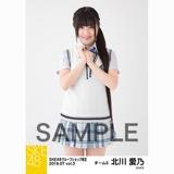 SKE48 2018年7月度 net shop限定個別生写真5枚セットvol.3 北川愛乃