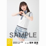 SKE48 2018年7月度 net shop限定個別生写真5枚セットvol.3 坂本真凛