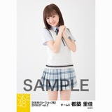 SKE48 2018年7月度 net shop限定個別生写真5枚セットvol.3 都築里佳