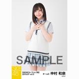 SKE48 2018年7月度 net shop限定個別生写真5枚セットvol.3 仲村和泉
