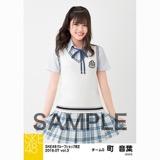 SKE48 2018年7月度 net shop限定個別生写真5枚セットvol.3 町音葉