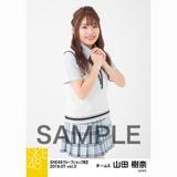 SKE48 2018年7月度 net shop限定個別生写真5枚セットvol.3 山田樹奈