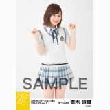 SKE48 2018年7月度 net shop限定個別生写真5枚セットvol.3 青木詩織