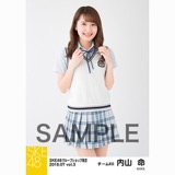 SKE48 2018年7月度 net shop限定個別生写真5枚セットvol.3 内山命