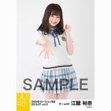 SKE48 2018年7月度 net shop限定個別生写真5枚セットvol.3 江籠裕奈