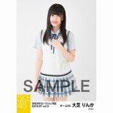 SKE48 2018年7月度 net shop限定個別生写真5枚セットvol.3 大芝りんか