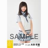 SKE48 2018年7月度 net shop限定個別生写真5枚セットvol.3 太田彩夏