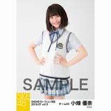 SKE48 2018年7月度 net shop限定個別生写真5枚セットvol.3 小畑優奈