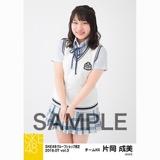SKE48 2018年7月度 net shop限定個別生写真5枚セットvol.3 片岡成美