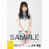 SKE48 2018年7月度 net shop限定個別生写真5枚セットvol.3 白井琴望