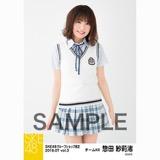SKE48 2018年7月度 net shop限定個別生写真5枚セットvol.3 惣田紗莉渚