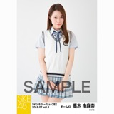 SKE48 2018年7月度 net shop限定個別生写真5枚セットvol.3 高木由麻奈