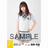 SKE48 2018年7月度 net shop限定個別生写真5枚セットvol.3 高柳明音