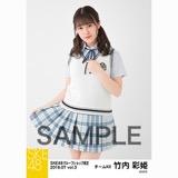 SKE48 2018年7月度 net shop限定個別生写真5枚セットvol.3 竹内彩姫