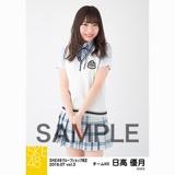 SKE48 2018年7月度 net shop限定個別生写真5枚セットvol.3 日高優月