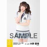 SKE48 2018年7月度 net shop限定個別生写真5枚セットvol.3 水野愛理