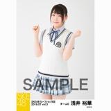 SKE48 2018年7月度 net shop限定個別生写真5枚セットvol.3 浅井裕華