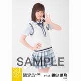 SKE48 2018年7月度 net shop限定個別生写真5枚セットvol.3 鎌田菜月