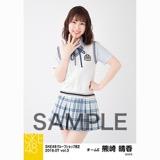 SKE48 2018年7月度 net shop限定個別生写真5枚セットvol.3 熊崎晴香