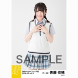 SKE48 2018年7月度 net shop限定個別生写真5枚セットvol.3 佐藤佳穂
