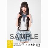 SKE48 2018年7月度 net shop限定個別生写真5枚セットvol.3 末永桜花