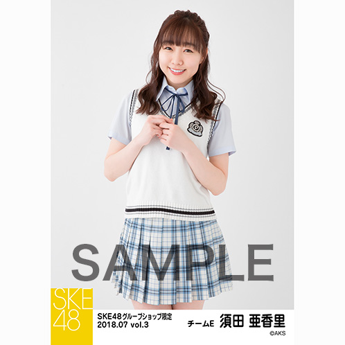 SKE48 2018年7月度 net shop限定個別生写真5枚セットvol.3 須田亜香里