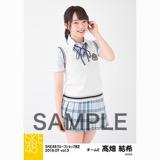 SKE48 2018年7月度 net shop限定個別生写真5枚セットvol.3 髙畑結希